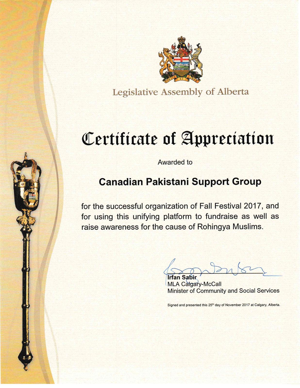 Certificate of Appreciation CPSG